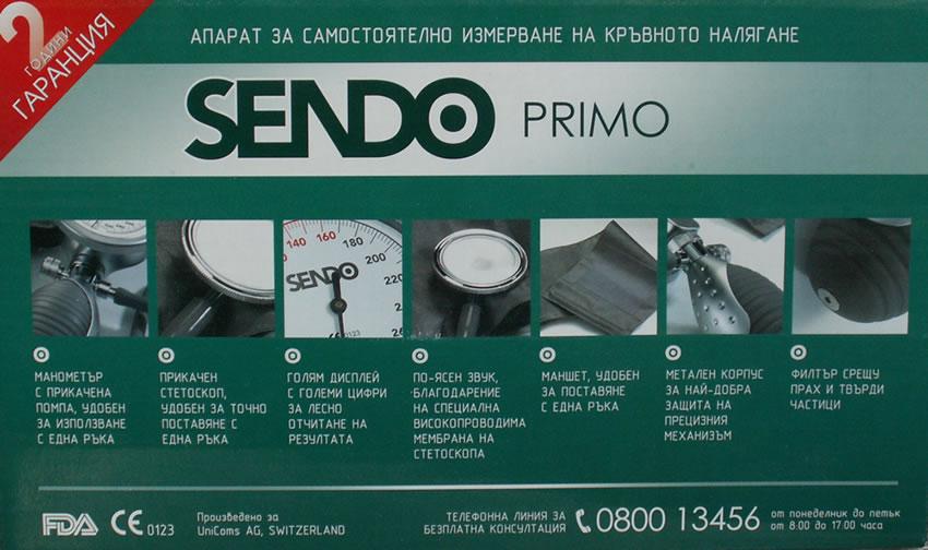 SENDO PRIMO механичен апарат за кръвно налягане със..